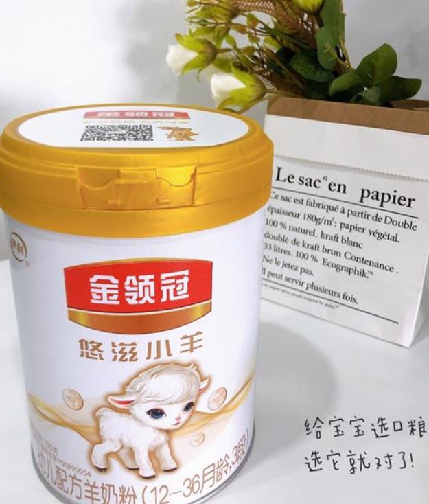 品牌羊奶粉,这一款最受欢迎