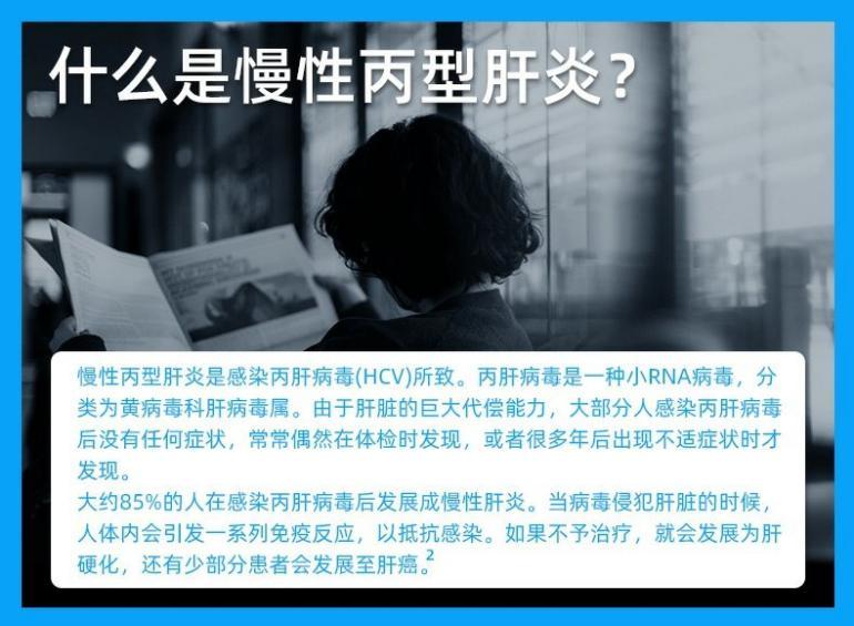 吉利德公司研制:吉三代(丙通沙)正版考病毒药物
