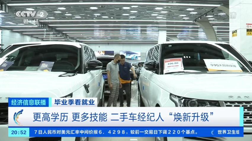 二手车放心买,268V车况检测体系更完备