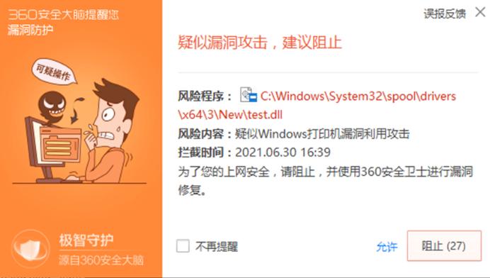 电脑安全卫士排行_电脑管家权威评测屡次排行国内第一